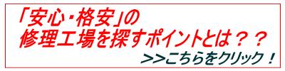 誘導バナー (3)