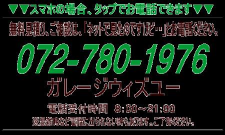tel - コピー