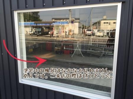 蜀咏悄 2015-08-01 11 33 18